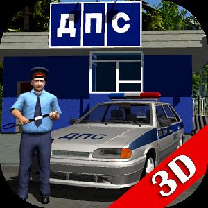 игра дпс полиция симулятор скачать торрент - фото 7