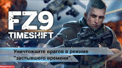 FZ 9: Timeshift